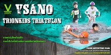 TironKids Triathlon 10 Mar 19